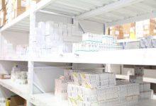 Photo of Alertan por medicamento que puede causar cáncer