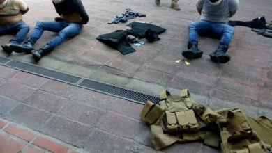 Photo of Atentan contra el exfiscal de Jalisco
