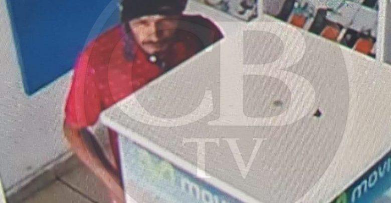 """Buscan a ladrón que asola tiendas """"Movistar"""" en Morelia"""