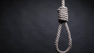 Investigan presunto suicidio de dos niños de 8 y 9 años