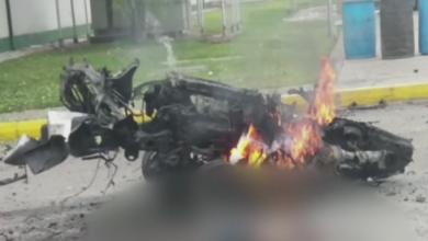 VIDEO: Explosión de coche bomba frente a Escuela General Santander deja al menos 9 muertos