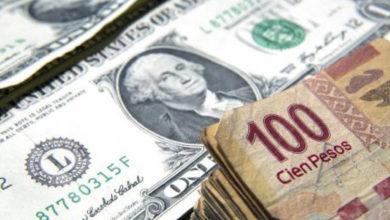 Precio del dólar hoy jueves