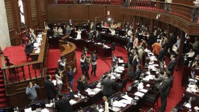 Sin fecha, comparecencias para Fiscal de Michoacán