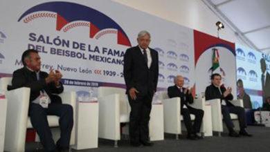 López Obrador inaugura Salón de la Fama del Béisbol Mexicano