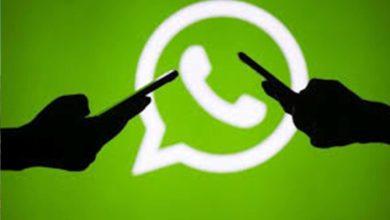 Lo que trae la nueva actualización en WhatsApp para Android