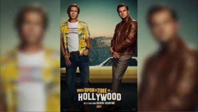 Brad Pitt y Leonardo DiCaprio en el primer póster de la nueva película de Tarantino