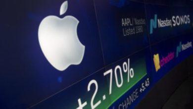 Un partido político es acusado de copiar el logo de Apple