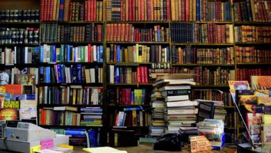 Una segunda oportunidad para los libros