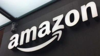 Ahora Amazon tendrá plataforma de música gratuita