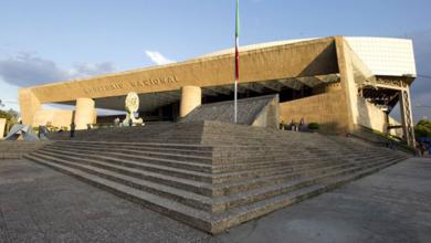 Auditorio Nacional habilitará compra en línea de boletos para personas con discapacidad
