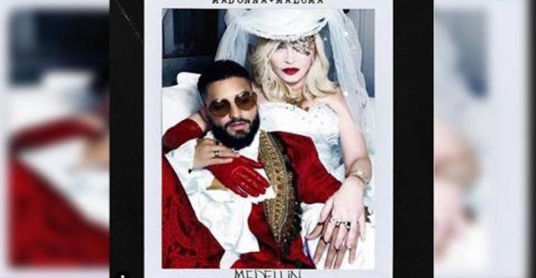 Lanzan audio de la canción de Madonna y Maluma; escúchala aquí