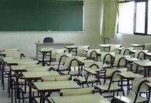 Destapan corrupción: Encuentran 100 mil maestros 'fantasma' en nómina