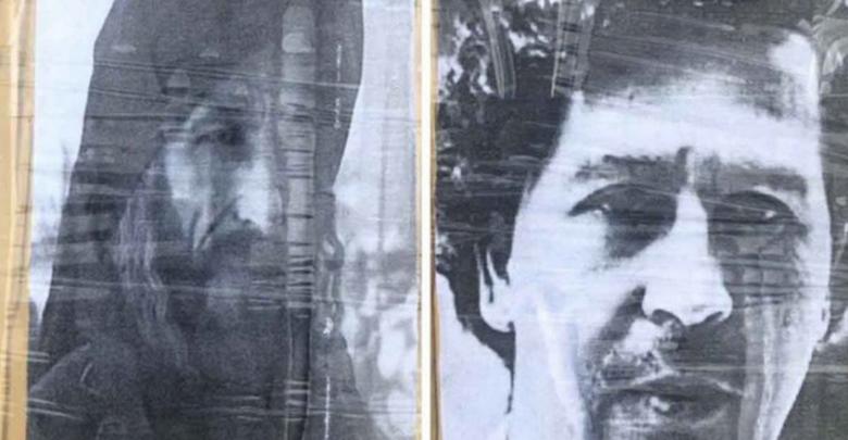 Incautan 1.6 toneladas de mariguana marcada con caras de Escobar y Bin Laden