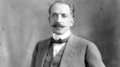Photo of Felipe Ángeles; Revolución y humanismo