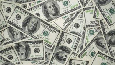 Photo of Moneda mexicana continúa hundiéndose frente al dólar