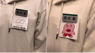 """Photo of Tienda japonesa indigna tras poner """"identificador menstrual"""" a sus empleadas"""