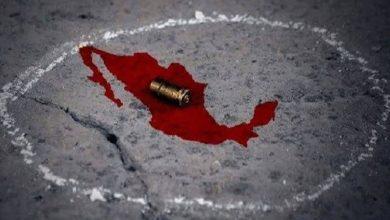 Photo of El Elogio a la locura: 2020 El año del cumplimiento en seguridad para México