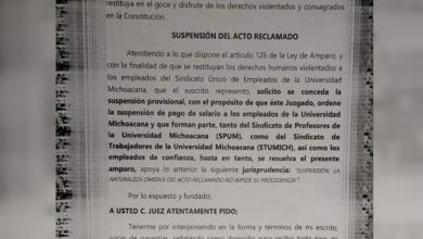 Photo of SUEUM pide a juez que se suspenda el pago a los profesores de la UMSNH