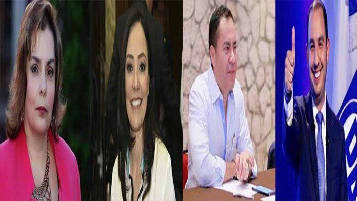 Selene Vazquez, Carlos Herrera, Marko Cortés y Adriana Hernández, figuran en la lista de los votantes para candidatos a gobernador